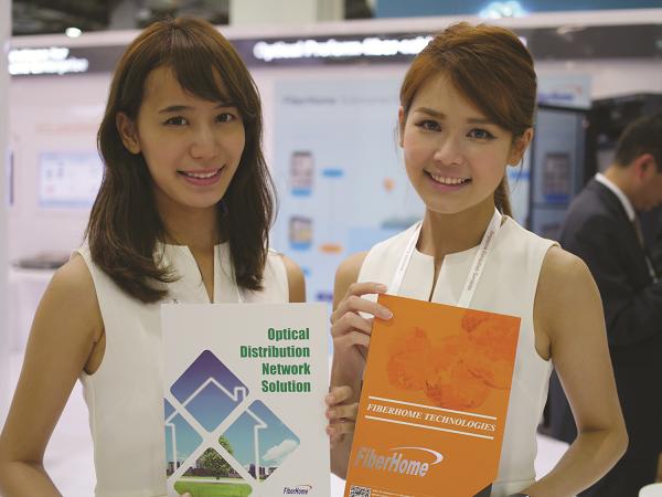 CommunicAsia2015 FiberHome